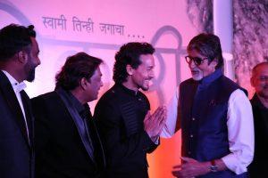 Amitabh Bachan and Tiger Shroff Bikhari Movie Muhurat