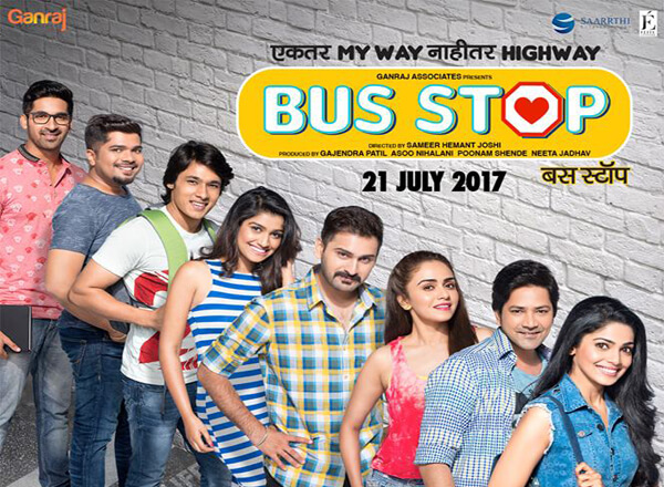 Bus Stop Marathi Movie Cover
