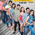Bus Stop Marathi Movie Poster