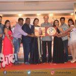 jhala-bobhata-music-launch