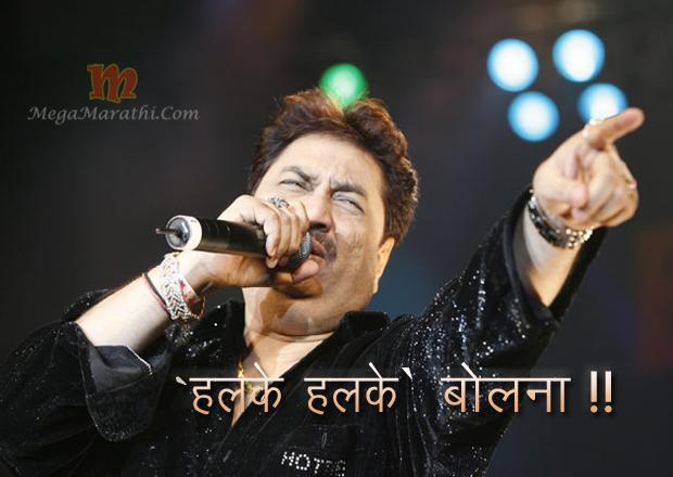 Kumar Sanu To Sing For Marathi film 'Halke Halke'