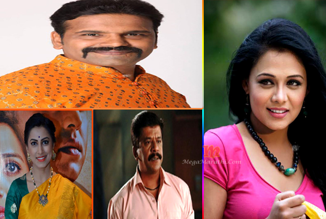 Marathi Celebs Wishes You A Very Happy New Year