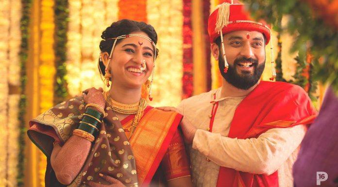 mrunmayee-deshpande-and-swapnil-rao-marriage-photos