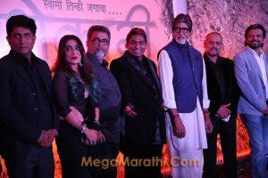 Muhurat of Ganesh Acharyas Movie In Presence Of Amitabh Bacchan