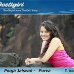 pooja-jaiswal-dostigiri-marathi-actress
