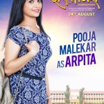 Pooja-Malekar-Dostigiri-Marathi-Movie