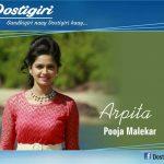 pooja-malekar-marathi-actress-dostigiri