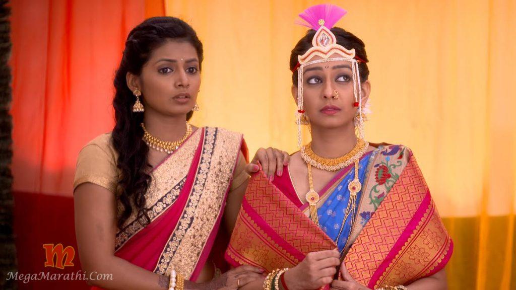 Radha Marriage Goth