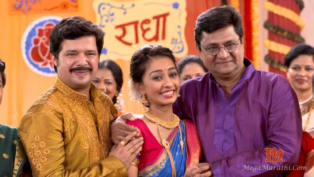 Radha Marriage Photo