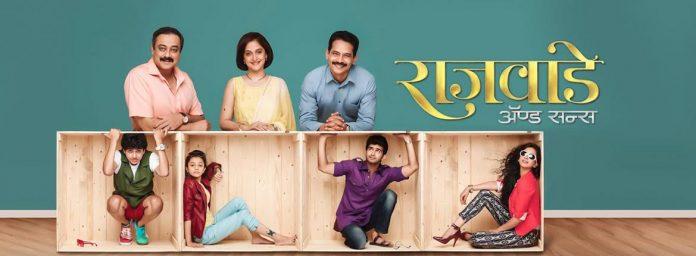 Star Pravah's Xmas gift 'Rajwade & Sons' world Television Premier