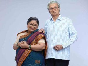 Sukanya Kulkarni and Dilip Prabhavalkar