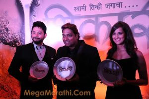 Swami Tinhi Jagacha Bhikahri Marathi Movie