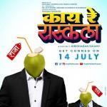 Kaay Re Rascalaa Marathi Movie Posters