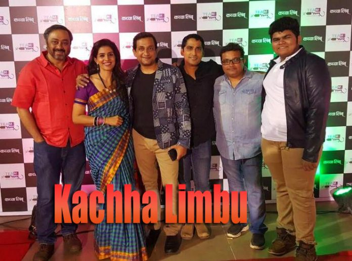 Kachha Limbu Marathi Movie