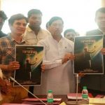 Satyashodhak Marathi Movie Muhurat
