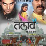 Talaw Marathi Movie Posters