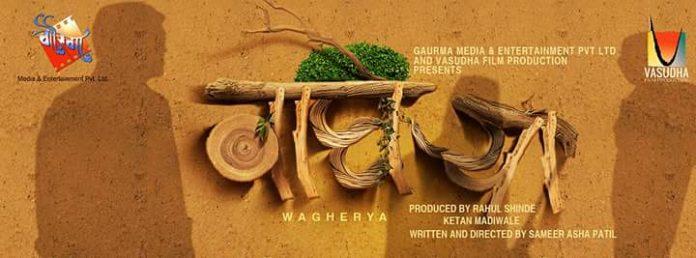 Wagherya Marathi Movie Cover Poster