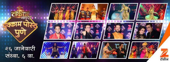 Zee Talkies Brings 'Talkies Nights in Pune' on January 26