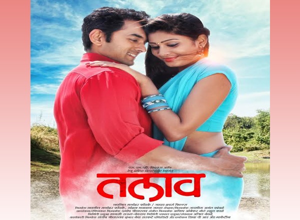 'Talaav' Witness of An Aggressive Tale of An Alluring Love
