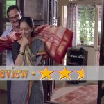 Dhyanimani Marathi Movie Review
