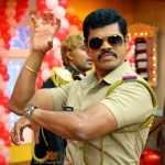 Siddharth Jadhav As Singham