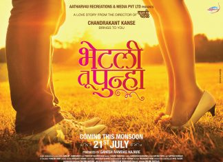 Bhetali Tu Punha Marathi Movie Posters