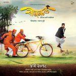 Cycle Marathi Movie Poster