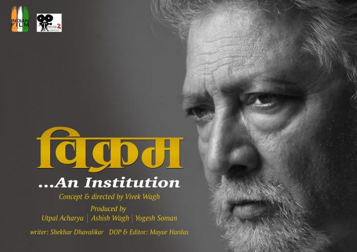 Documentary on the life of 'Vikram Gokhale'