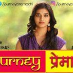 Journey Premachi Marathi Movie