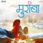Muramba Marathi Movie