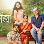 Muramba Marathi Movie Posters