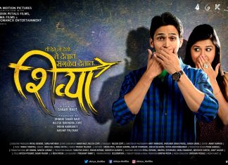 Shivya Marathi Movie Cover Poster