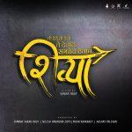 Shivya Marathi Movie Poster