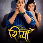 Shivya Marathi Movie Posters