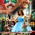 Shoor Aamhi Sardar Marathi Movie Stills