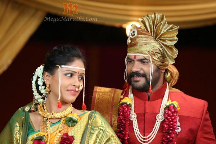 TJR Ranada And Pathak Bai Marriage Photos