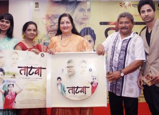'TATVA' Music Launch - A Melodious Evening