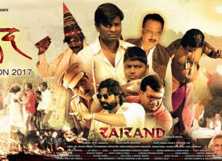 Rairand Marathi Movie Cover Poster