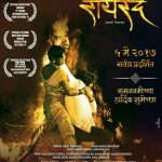 Rairand Marathi Movie Poster