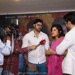 Shivya Marathi Movie Music Launch