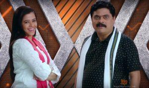 Toofan Aalaya - Anita Date & Bharat Ganeshpure