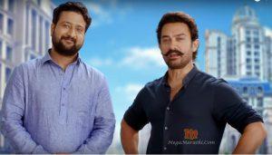 Toofan Alaya - Amir Khan and Jitendra Joshi