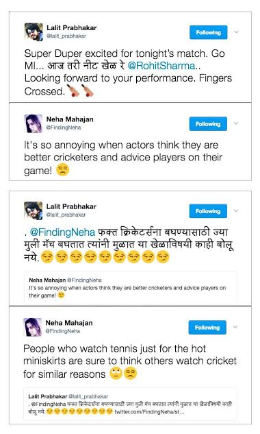 Twitter War Lalit and Neha 2
