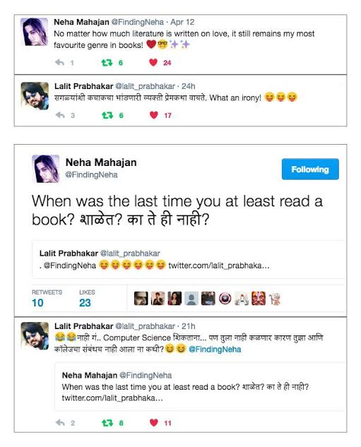 Twitter War Lalit and Neha
