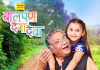Balpan Dega Deva' Colors Marathi's New Serial From 5th June