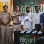 Lal Batti Marathi Movie Muhurat 2