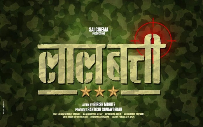 Lal Batti Marathi Movie Poster