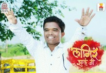 Mahesh Jadhav Talent In Lagira Zala Ji