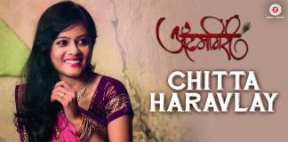 Chitta Haravalay Ga Romantic Song From Itemgiri Marathi Movie Released !