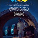 ABC Marathi Movie Poster
